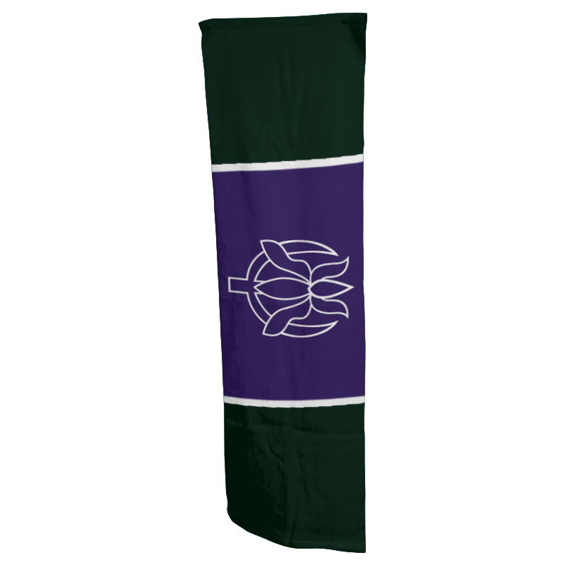 Frensham College - DFT004 Towel