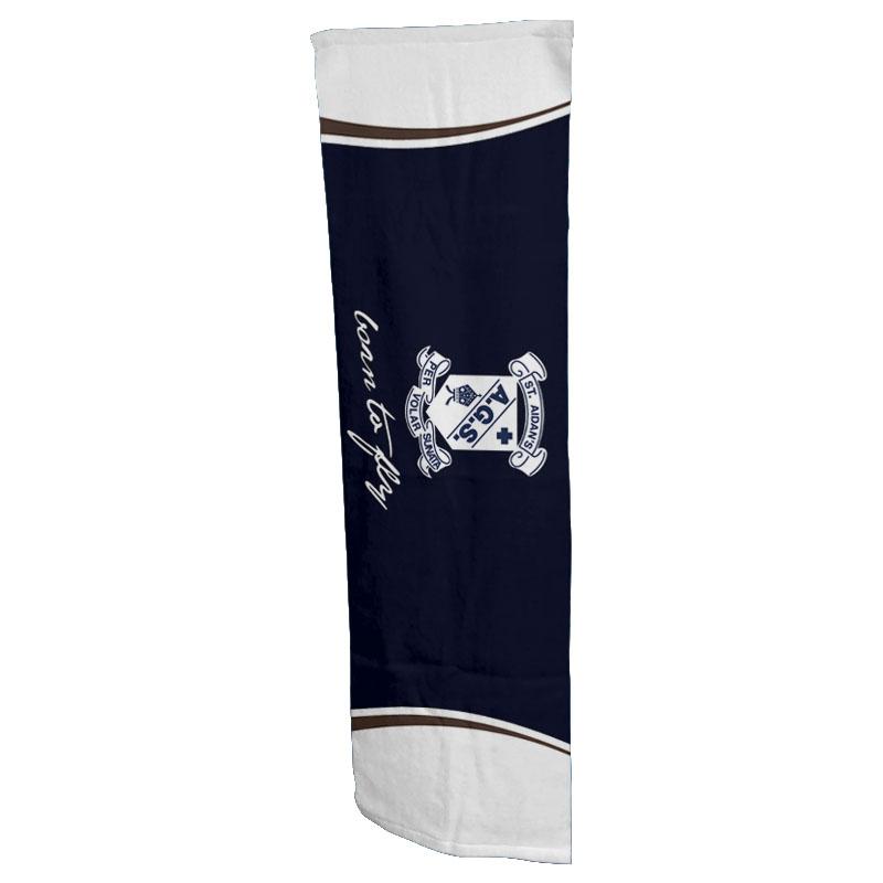 St Aidans School - DFT004 Towel